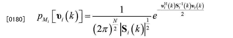 Figure CN103853908AD001410