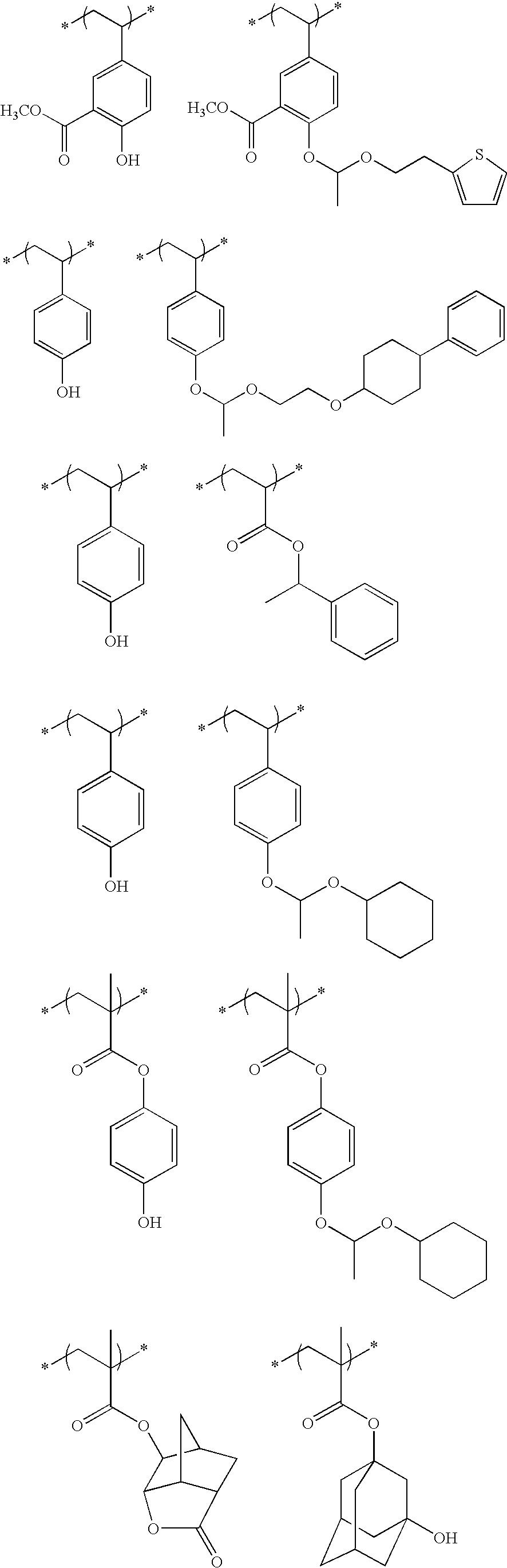 Figure US20100183975A1-20100722-C00216