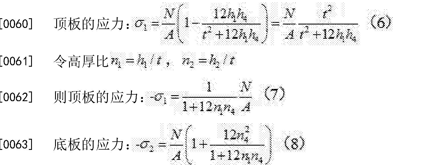 Figure CN106894326BD00071