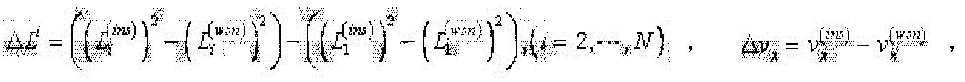 Figure CN102636166BD00063