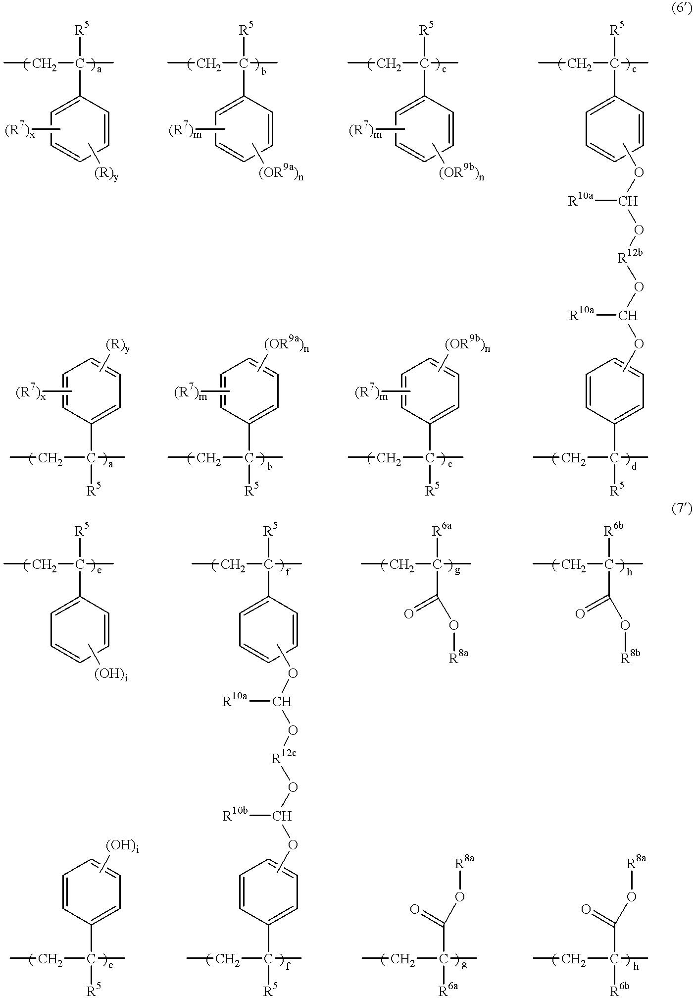 Figure US20010035394A1-20011101-C00036