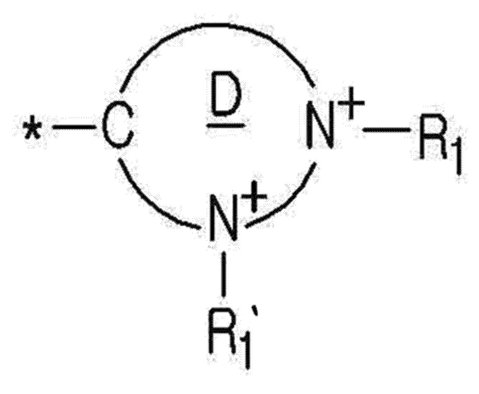 Figure PCTKR2016011399-appb-I000062