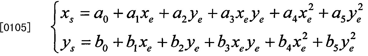 Figure CN103076876BD00121