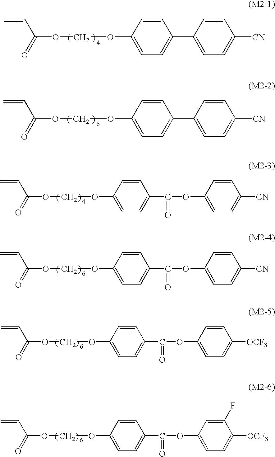 Figure US20060172090A1-20060803-C00025