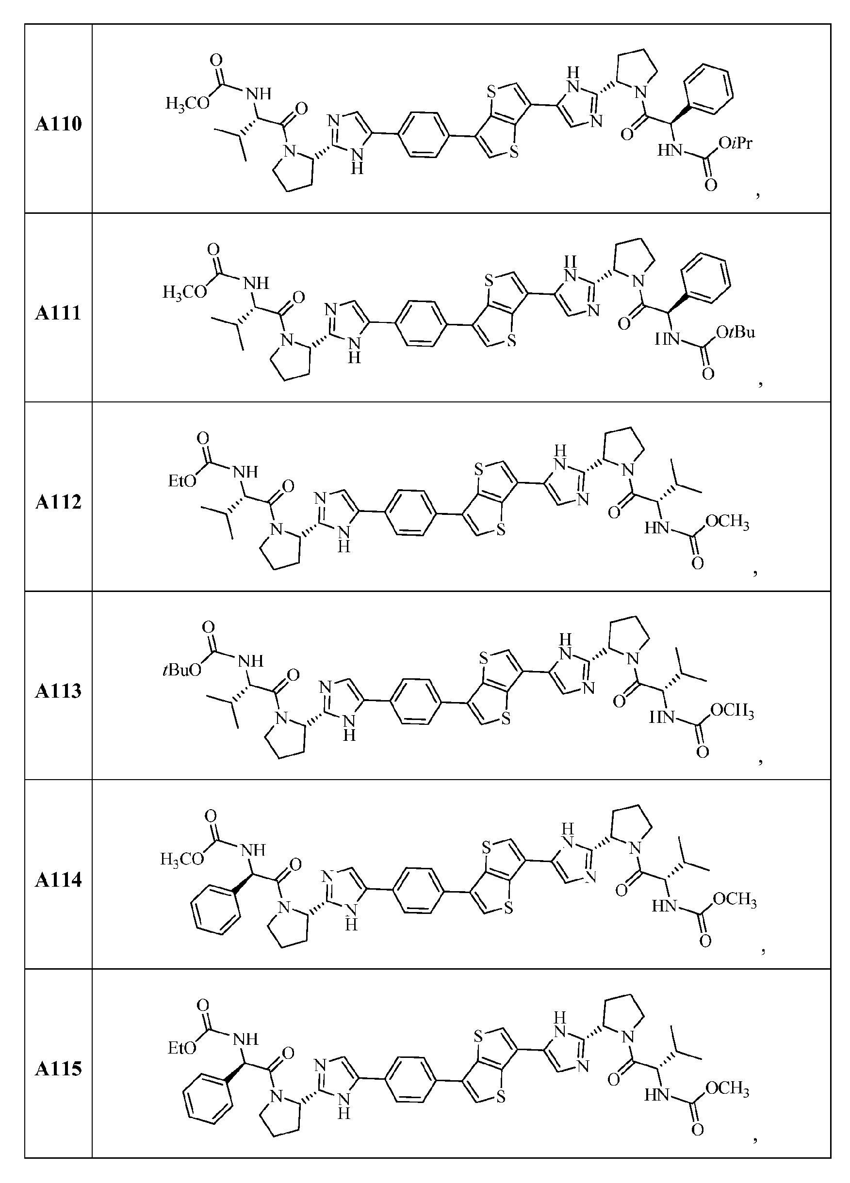 Figure pct00445