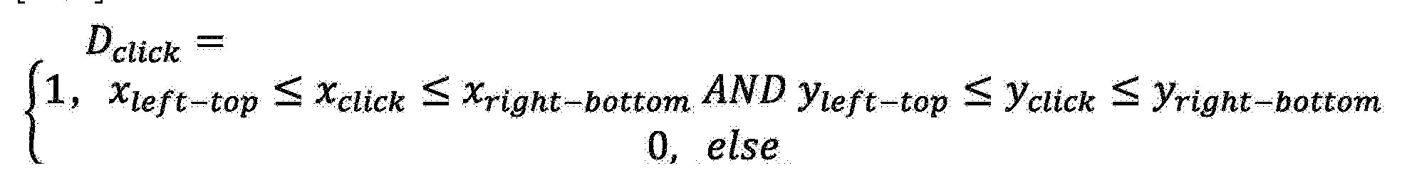 Figure CN103605697BD00061