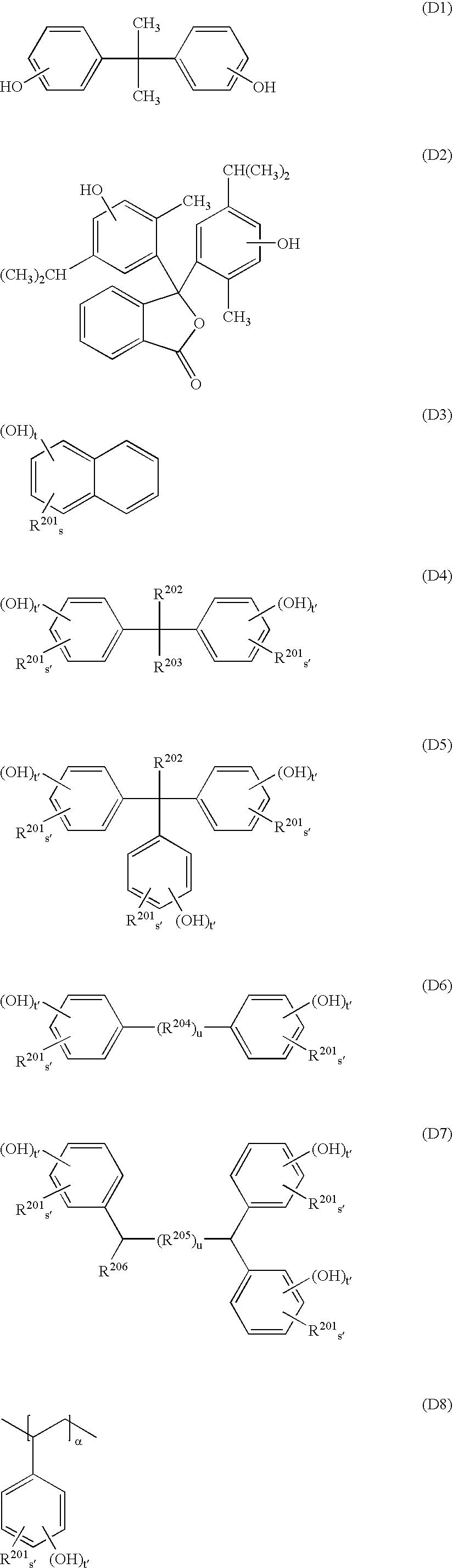 Figure US07537880-20090526-C00067