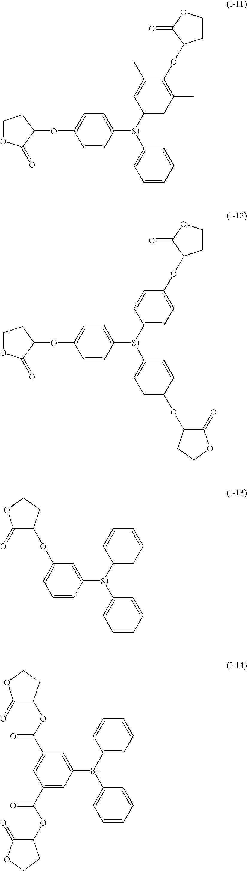 Figure US08404427-20130326-C00009