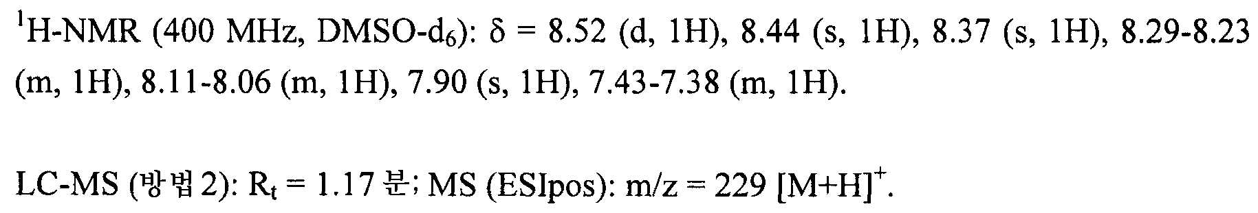 Figure 112009031182761-PCT00112