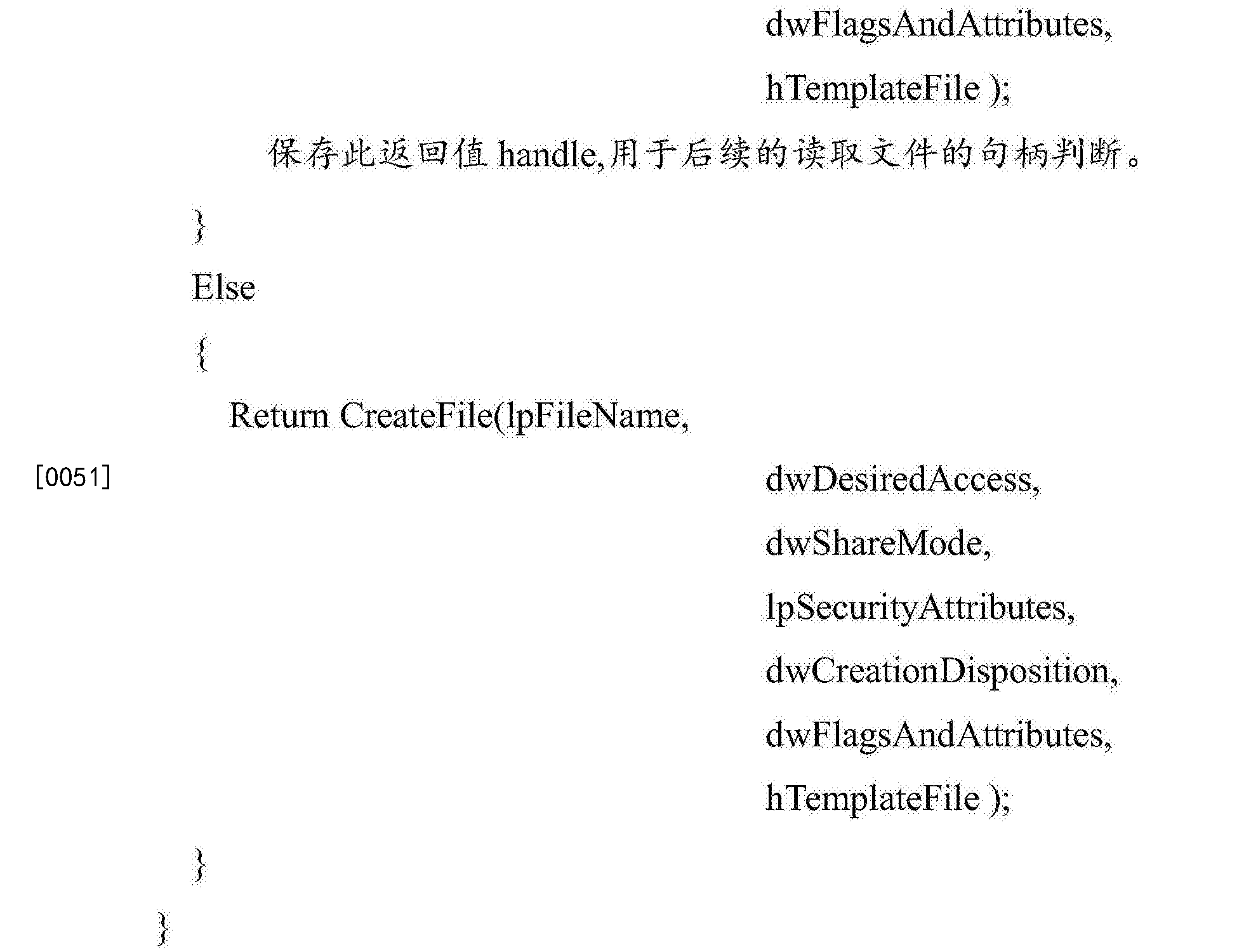 Figure CN107423634AD00091