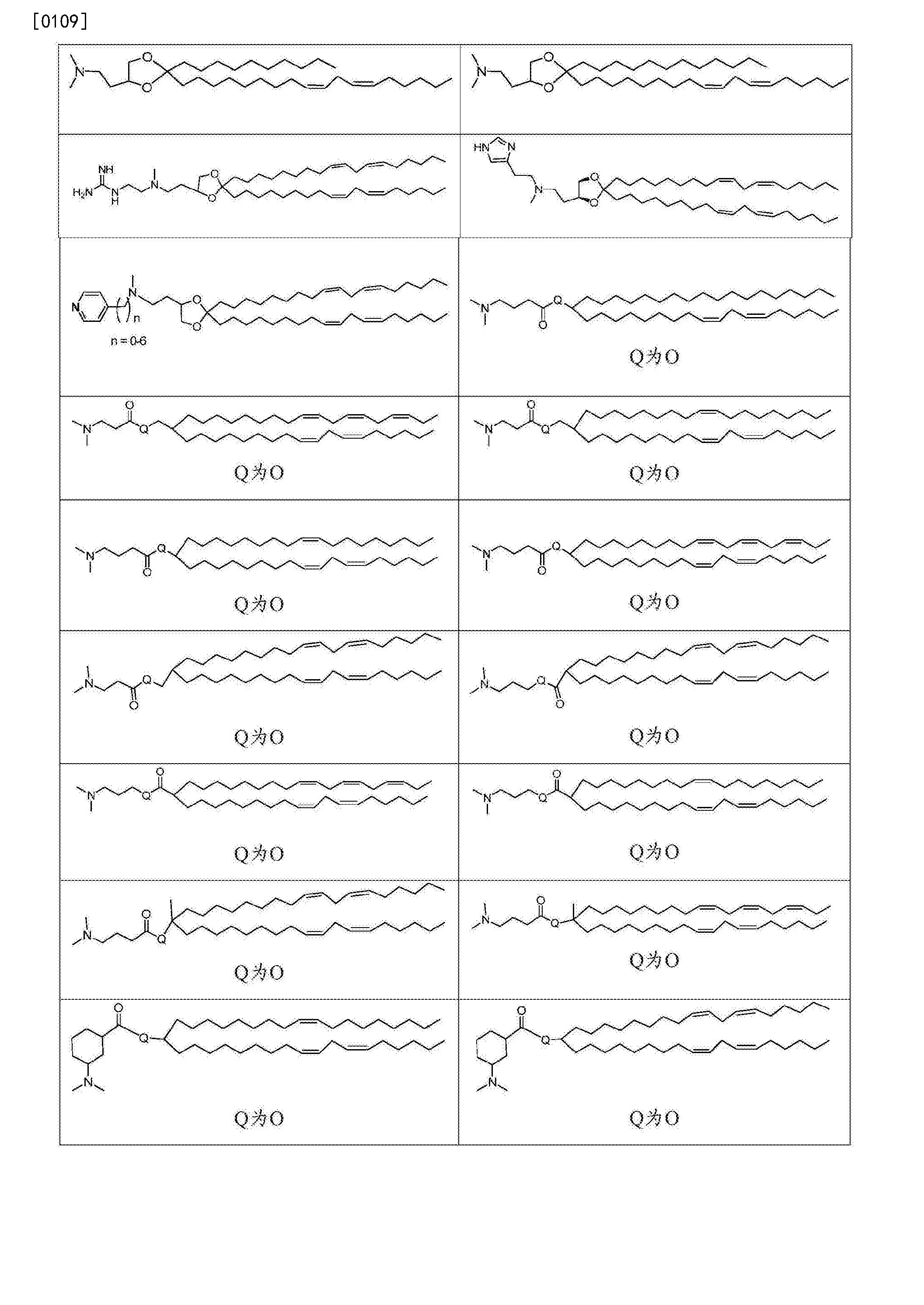Figure CN105709229AD00141