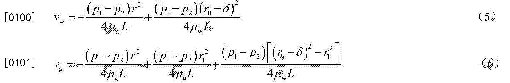 Figure CN104729972BD00103