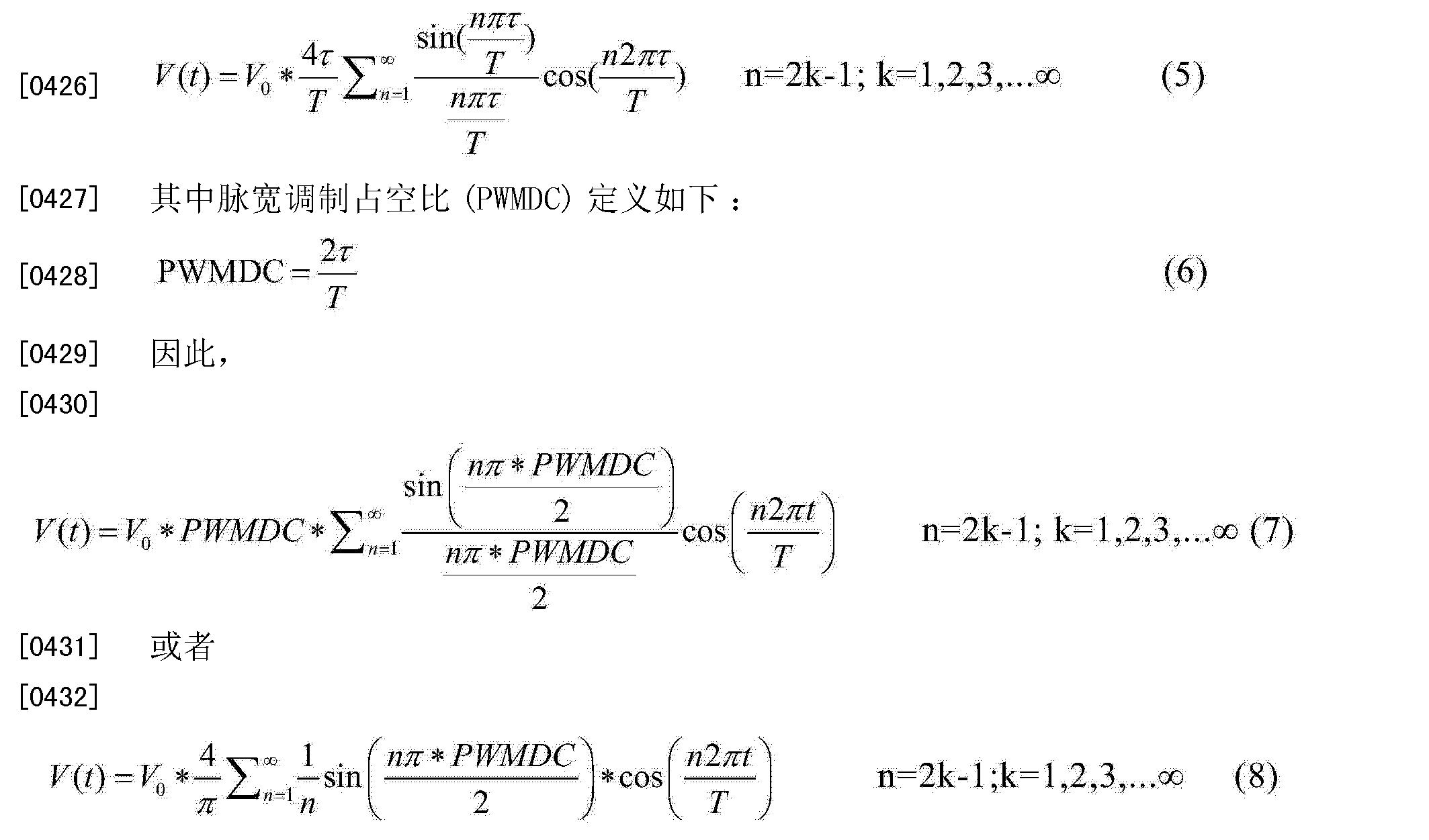 Figure CN104936517AD00372