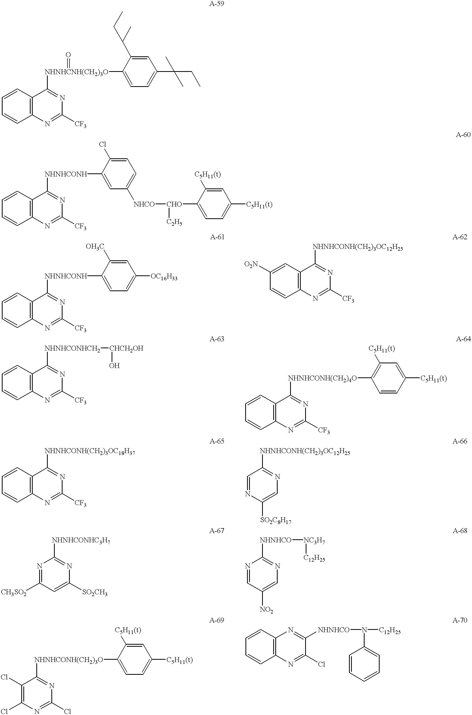 Figure US06200738-20010313-C00006
