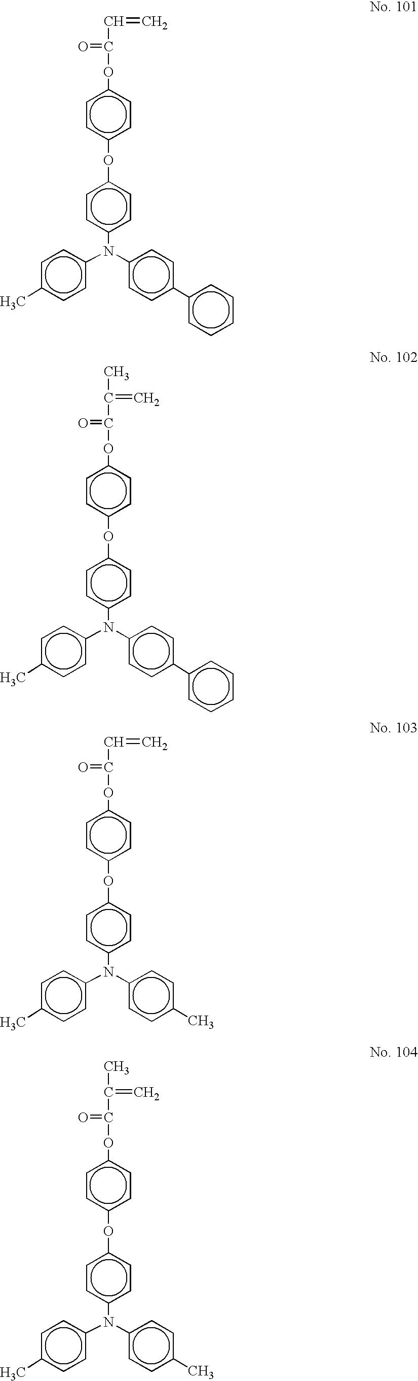 Figure US20070059619A1-20070315-C00036
