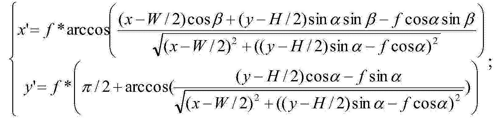 Figure CN104219584AC00042