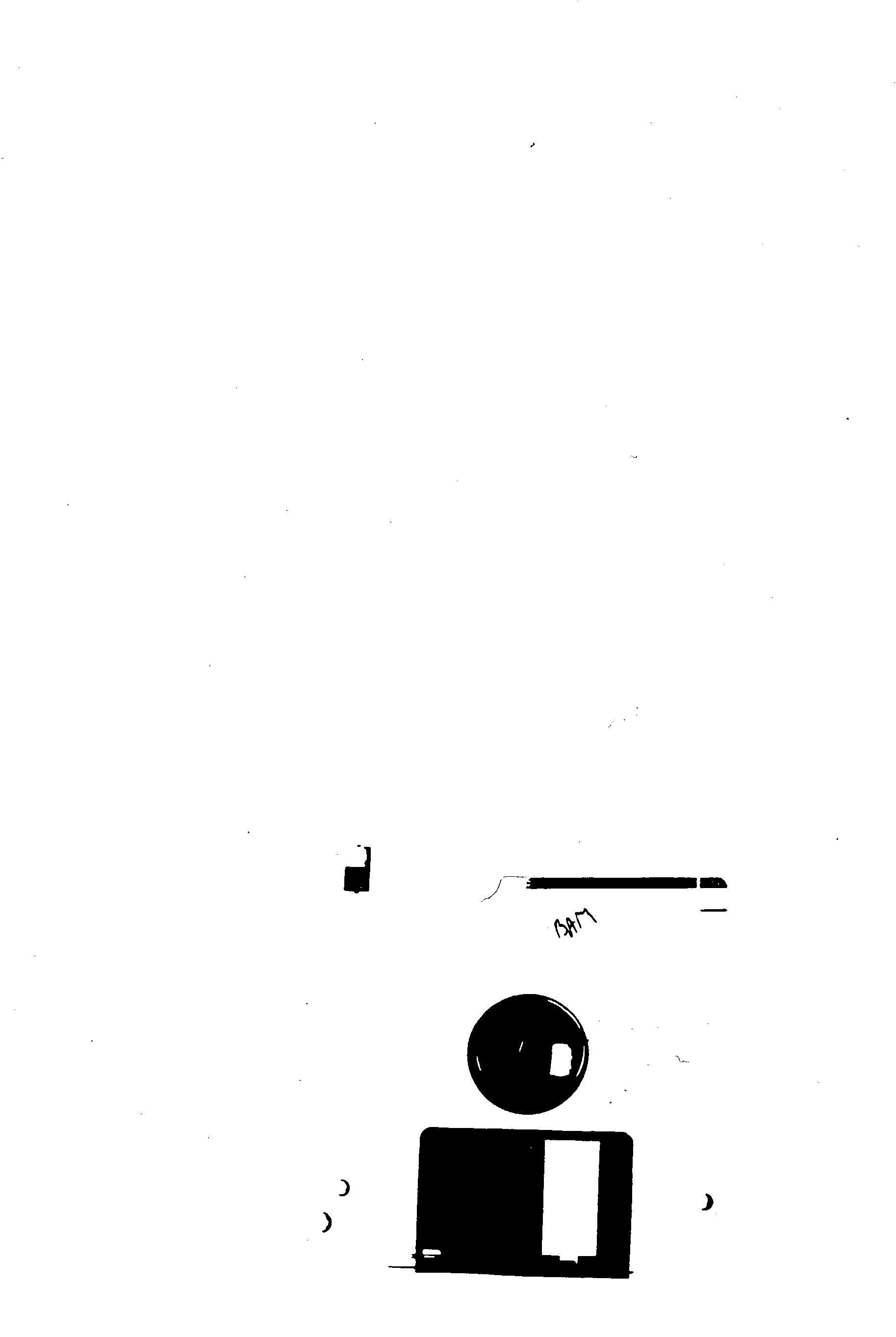 Figure US20030115599A1-20030619-P00005