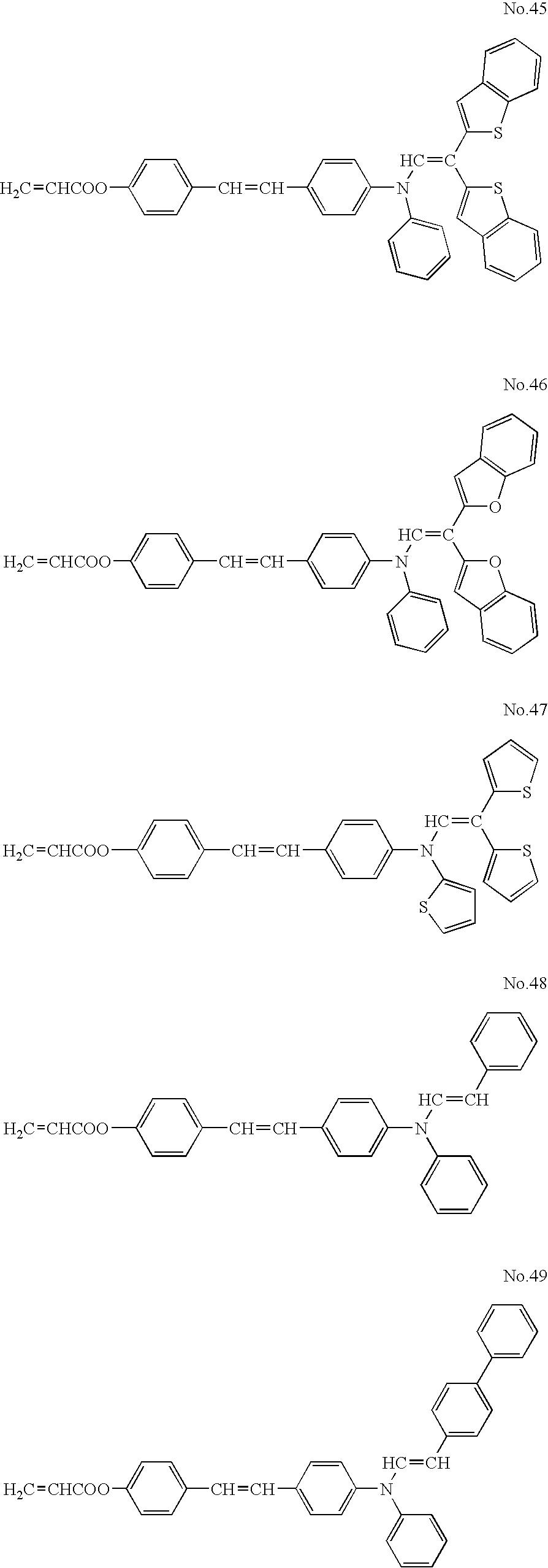 Figure US07507509-20090324-C00015