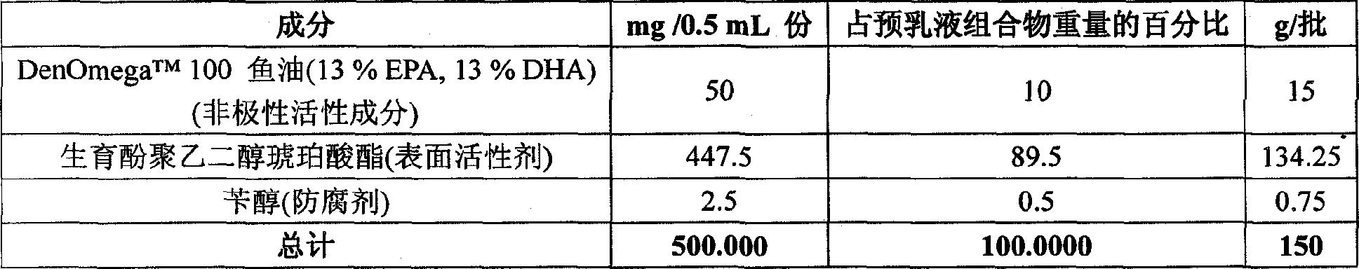 Figure CN102036661BD00821