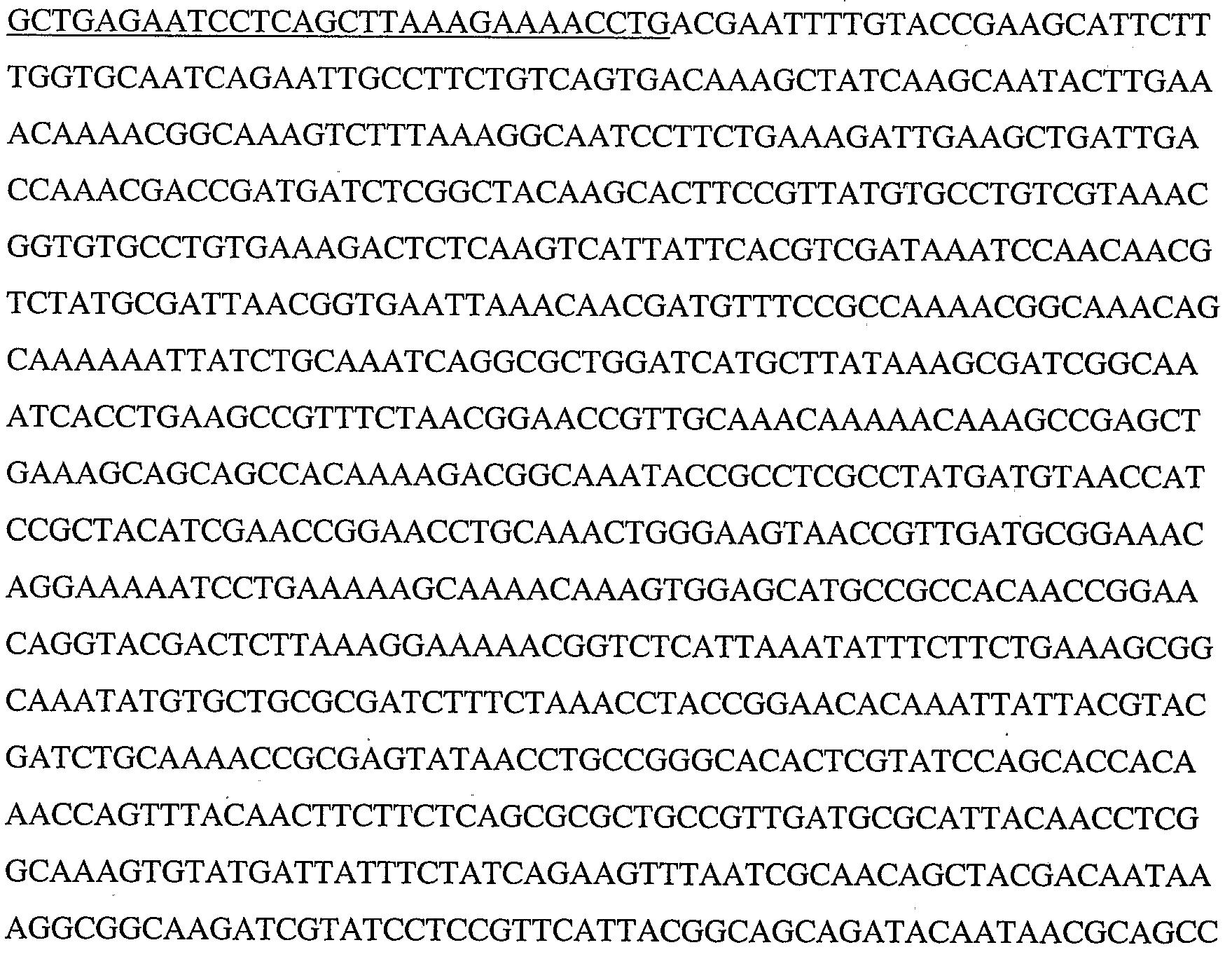 Figure 112008026135616-PCT00003