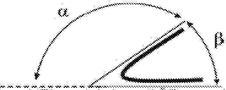 Figure 112019135946473-pat00021