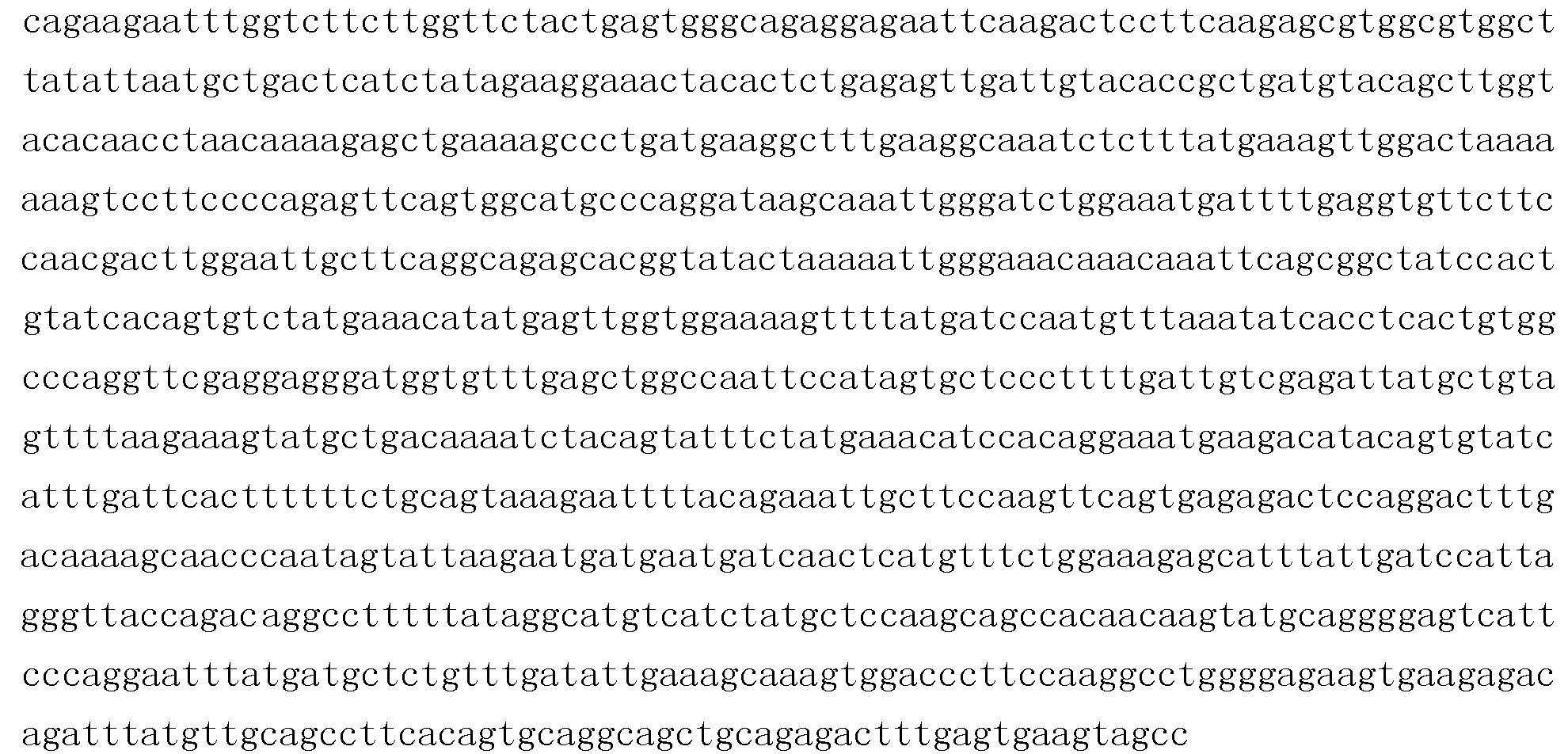 Figure CN104284674AD01031