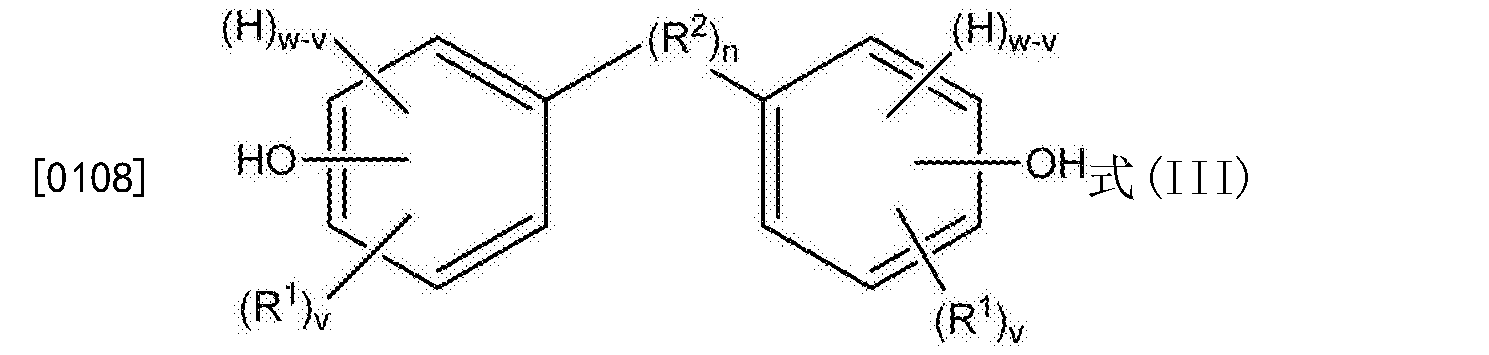 Figure CN103347963BD00171