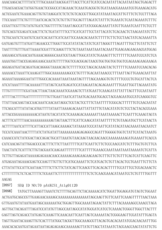 Figure CN103403016BD00781