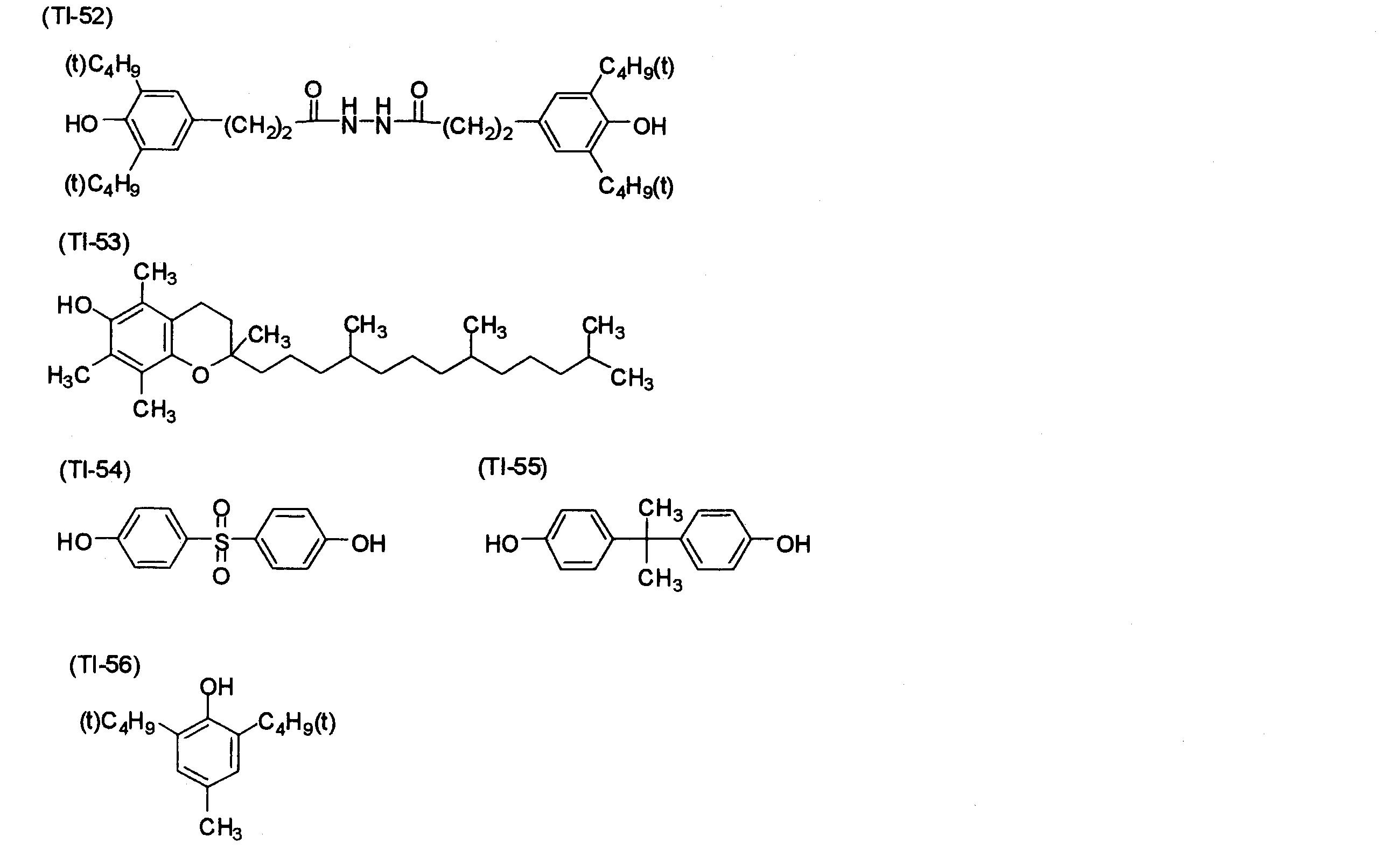 Figure JPOXMLDOC01-appb-C000037