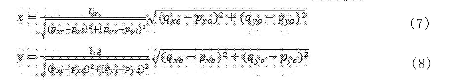 Figure CN104988928BD00074