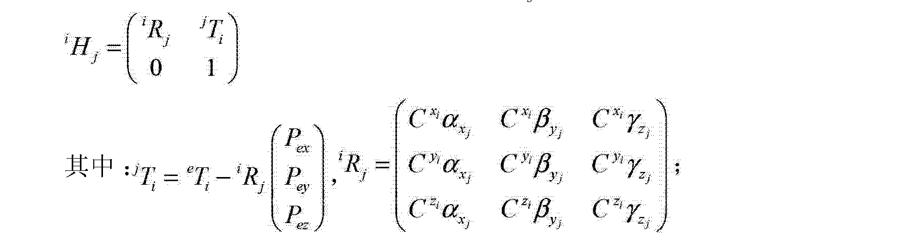 Figure CN104165584AC00055