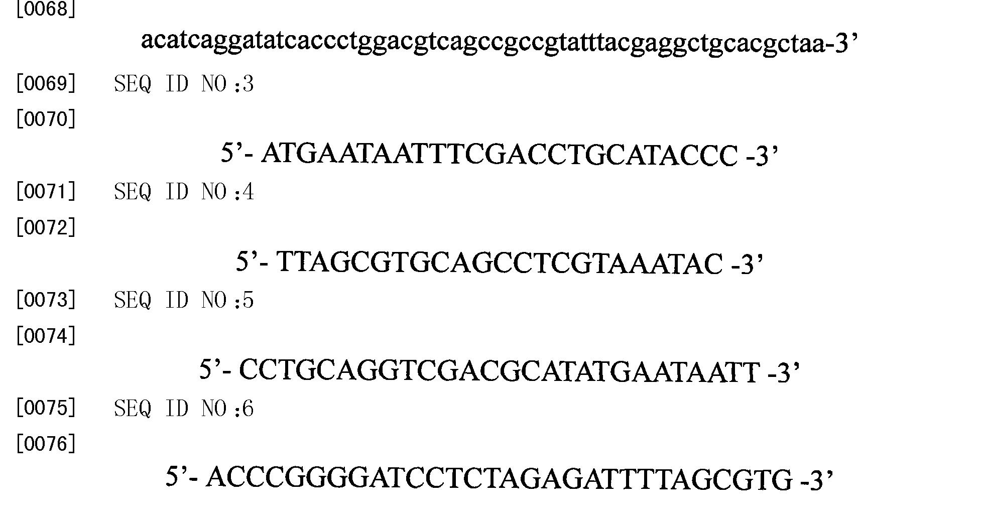 Figure CN101633928BD00091
