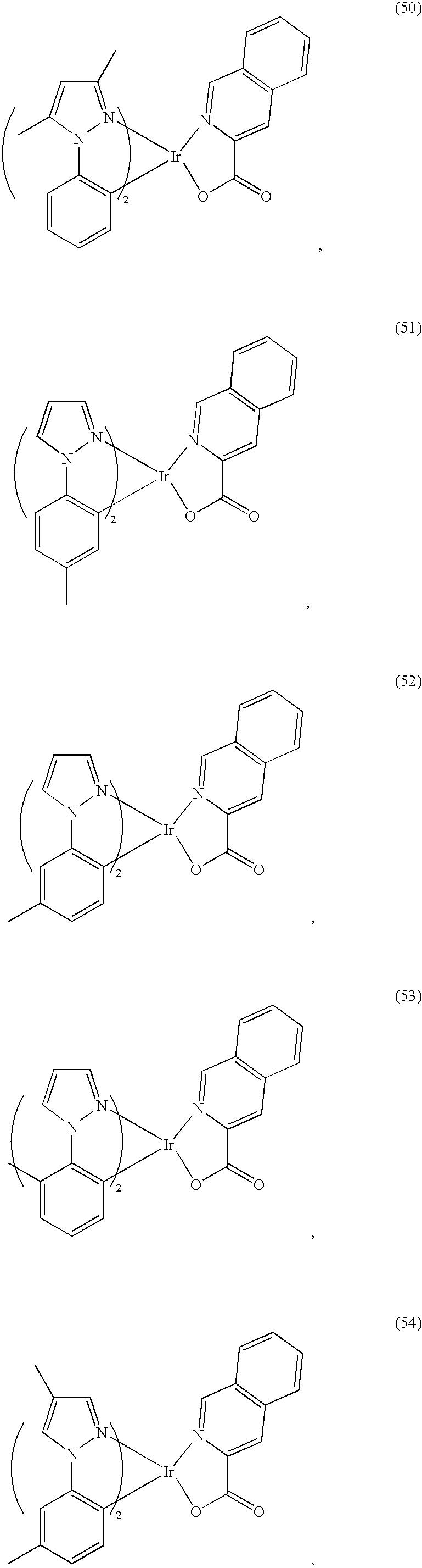 Figure US20050031903A1-20050210-C00024
