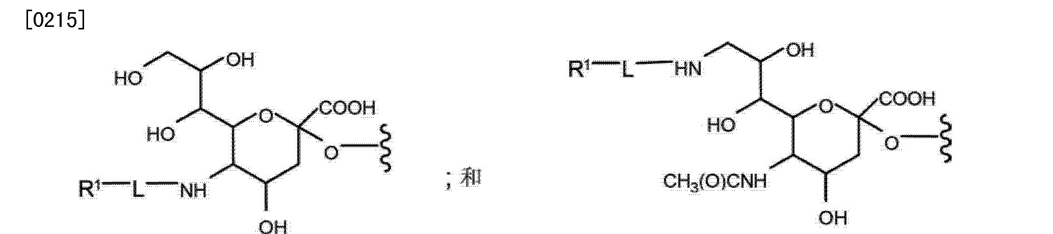 Figure CN102719508AD00371