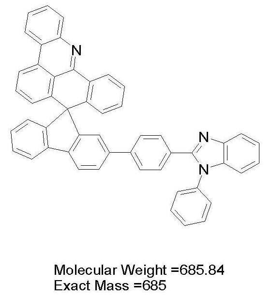 Figure 112009040126354-PAT00032