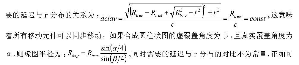 Figure CN104506974AD00191
