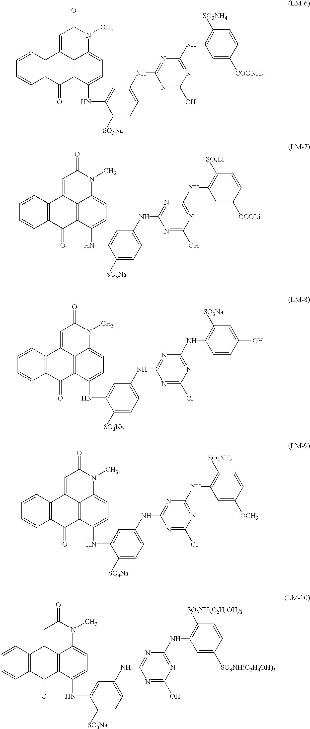 Figure US06454844-20020924-C00012