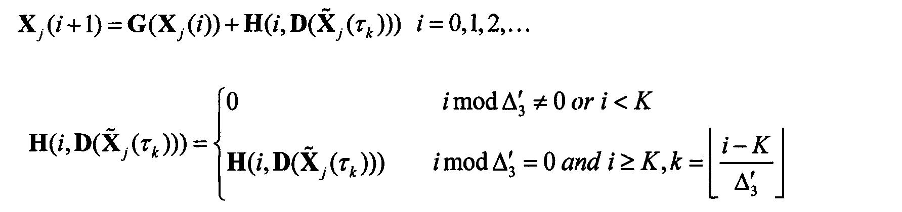 Figure CN1852089BD00081