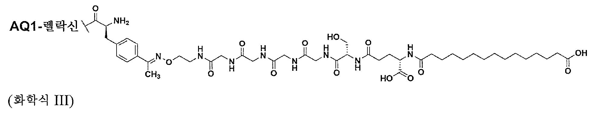 Figure pct00034