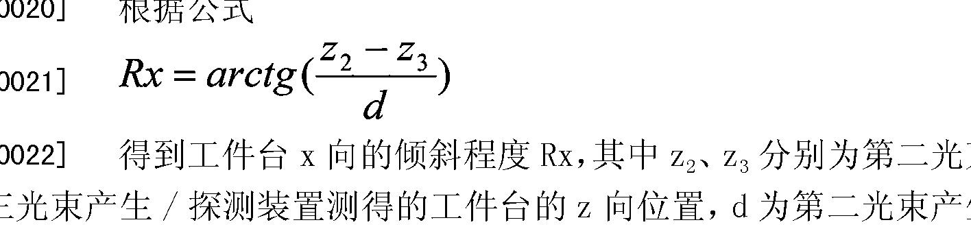 Figure CN102445854AD00043
