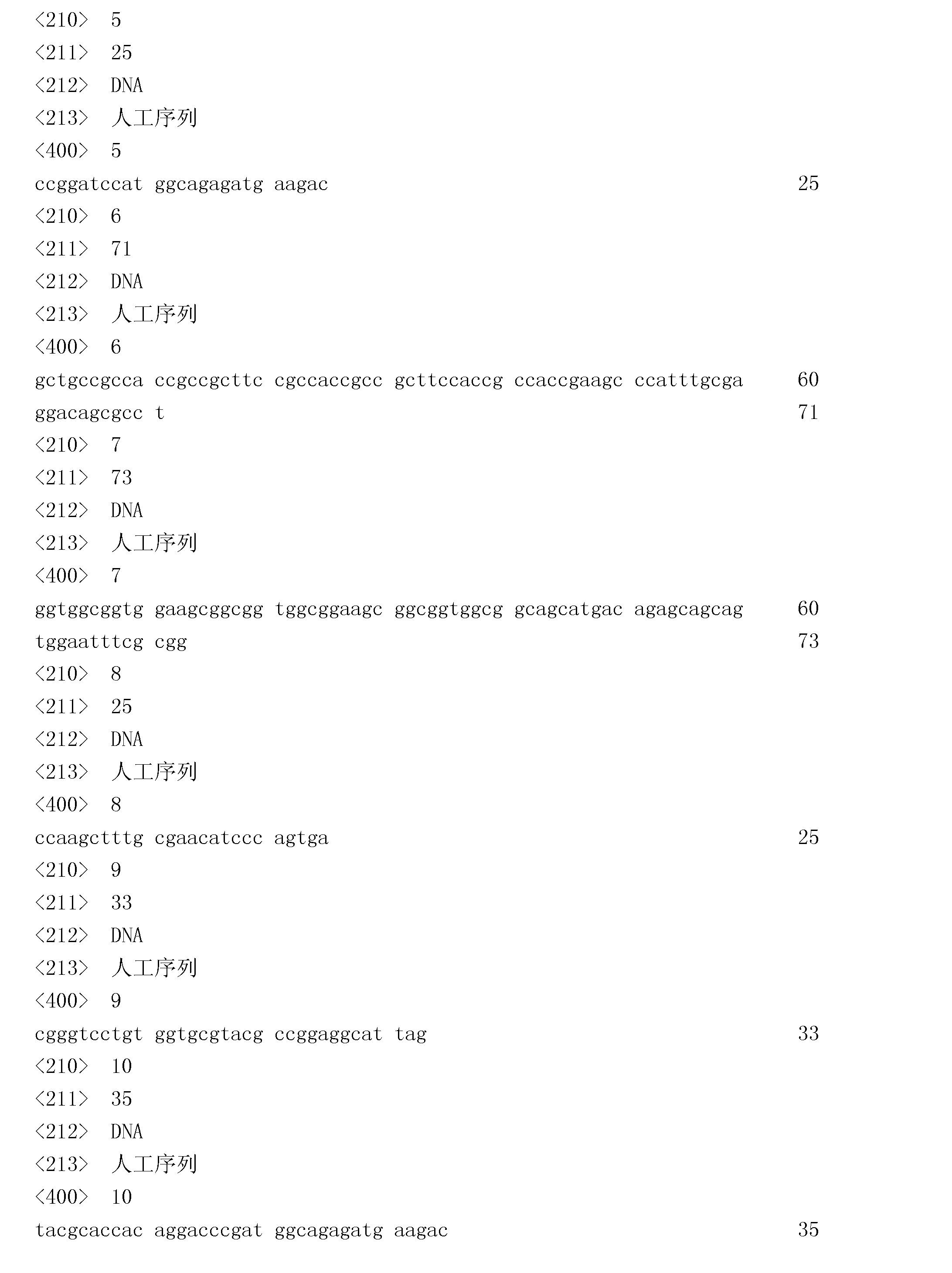 Figure CN103333251AD00181