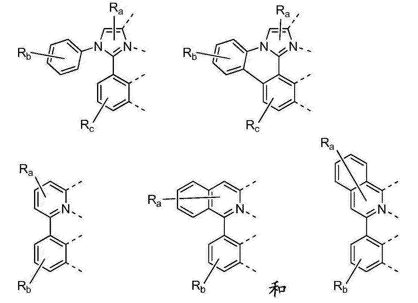 Figure CN106749425AC00031