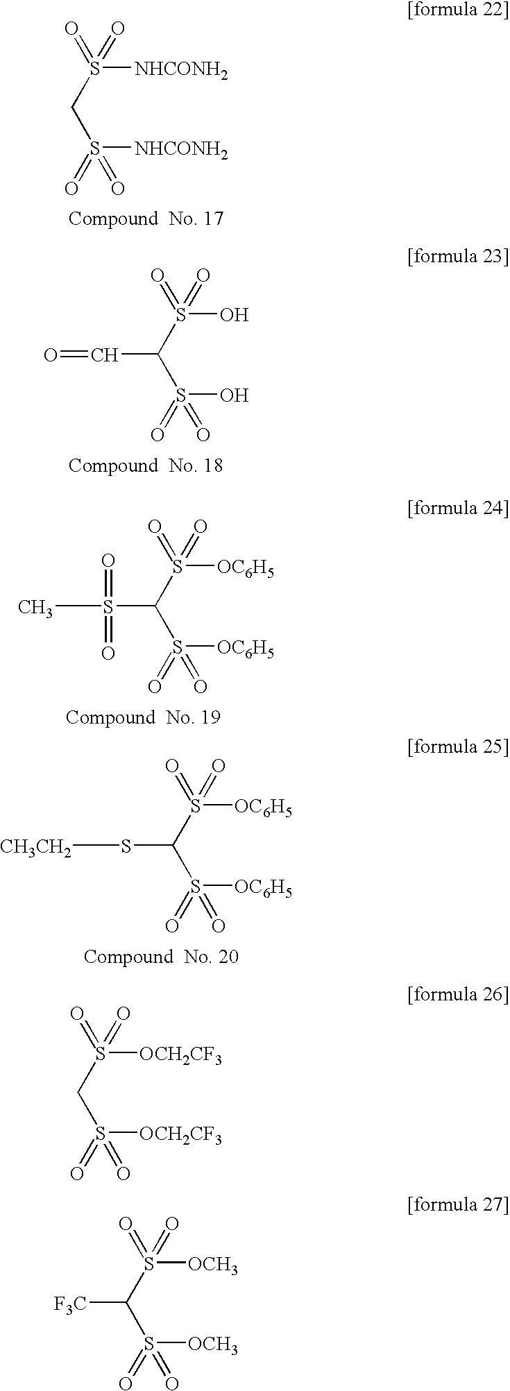 Figure US20060292452A1-20061228-C00008
