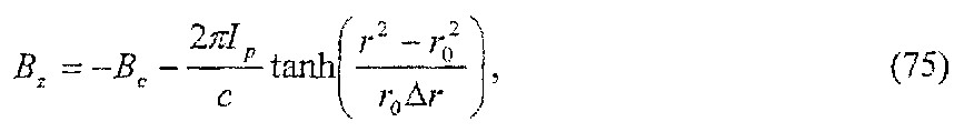 Figure 112007009880455-PAT00141