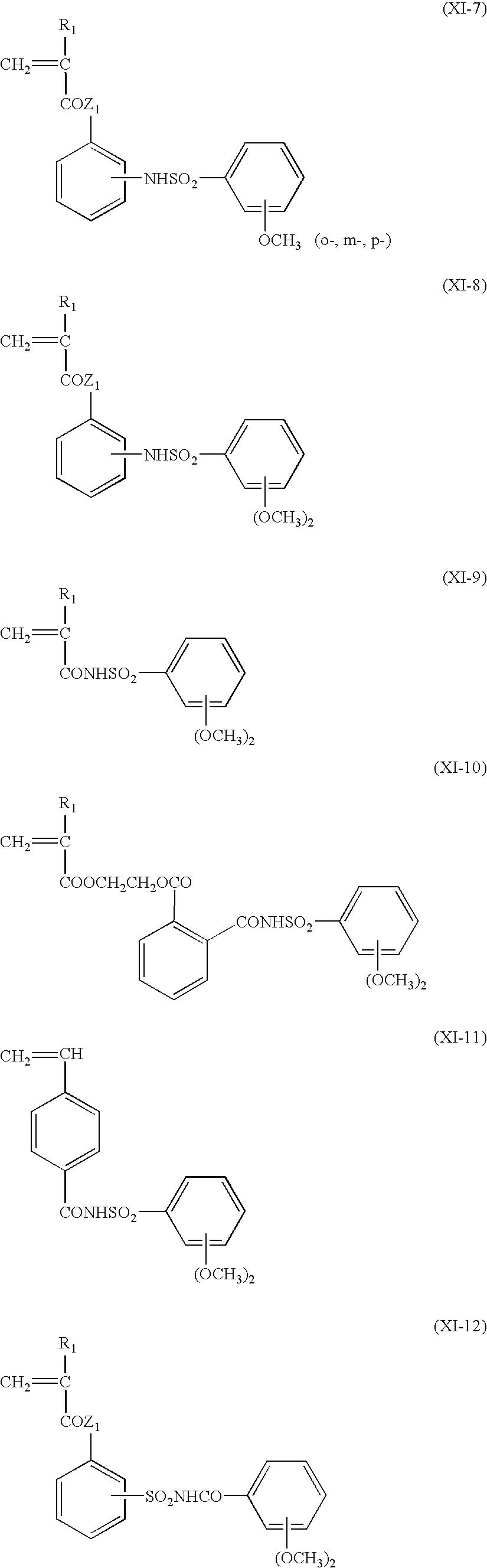 Figure US06890700-20050510-C00007