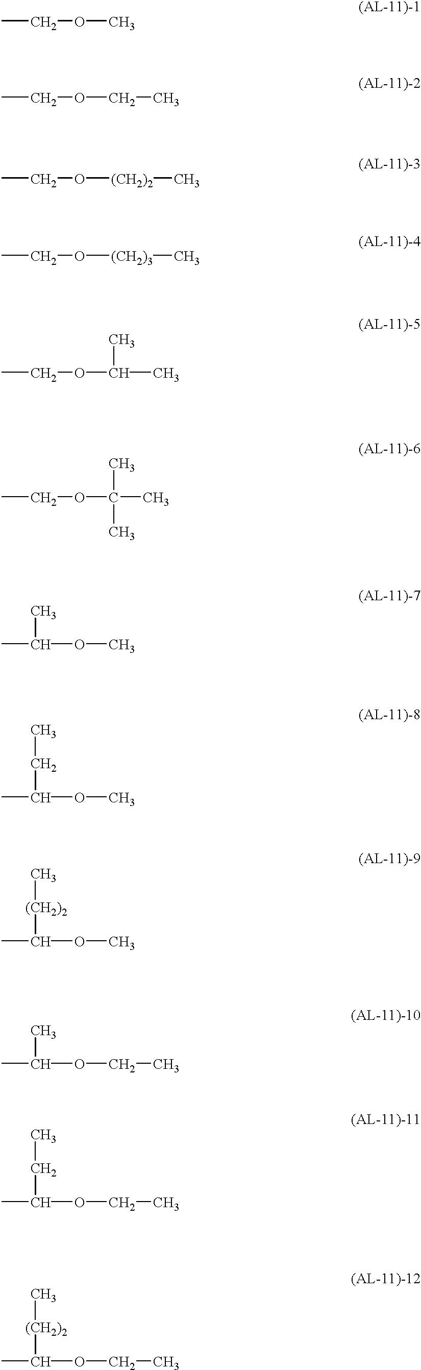 Figure US06864037-20050308-C00012