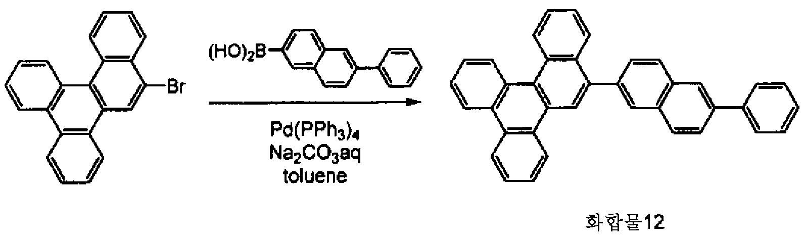 Figure 112010031772612-pct00061