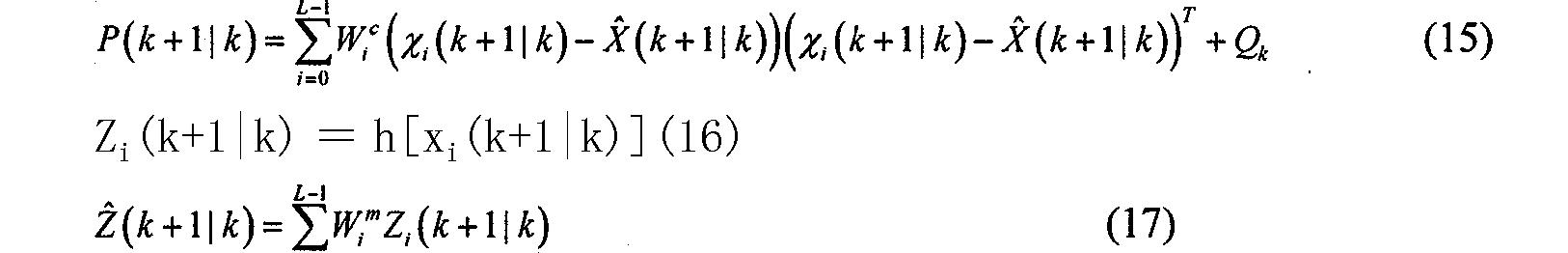 Figure CN101216319BC00045