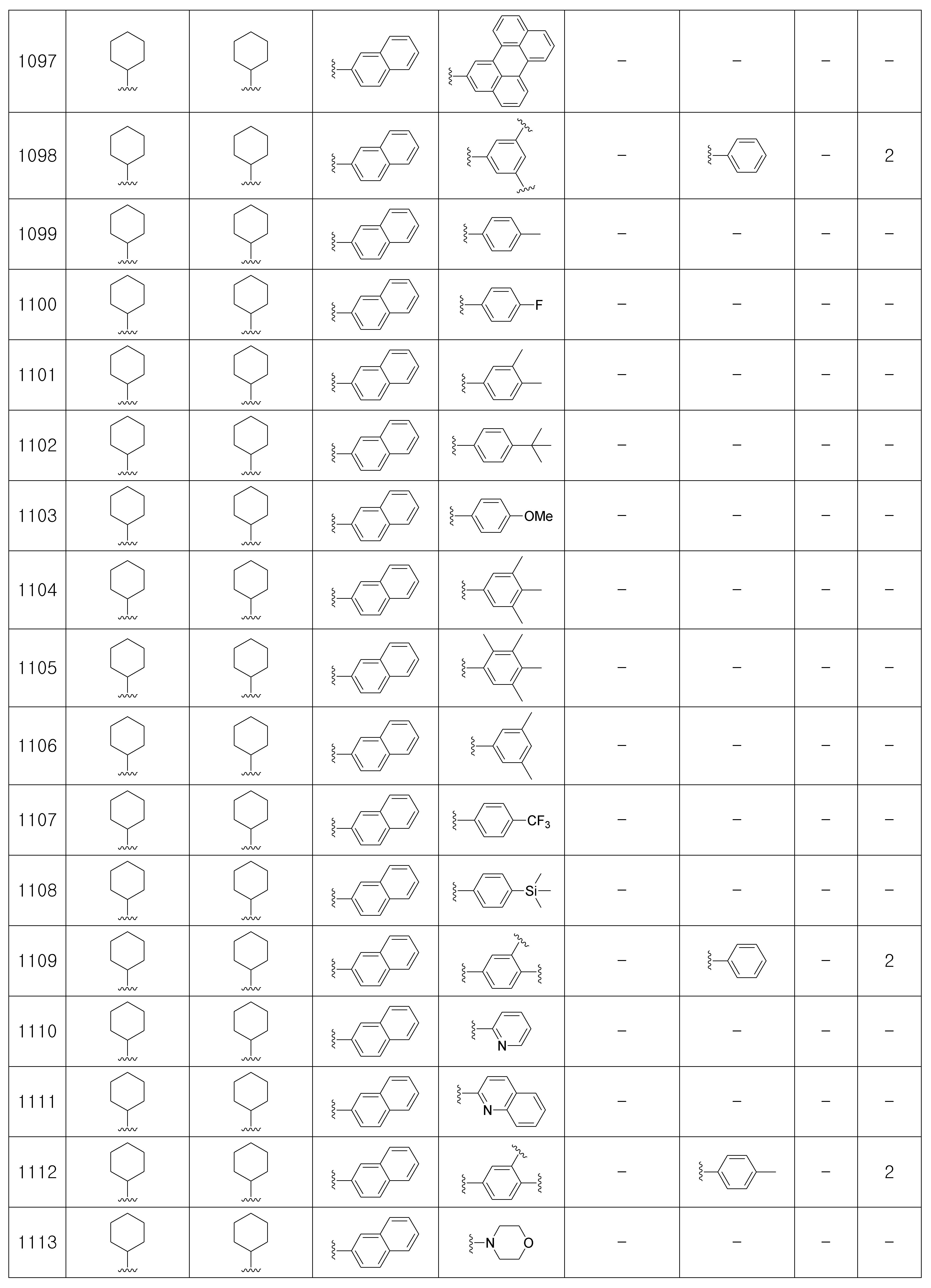 Figure 112007083008831-pat00151
