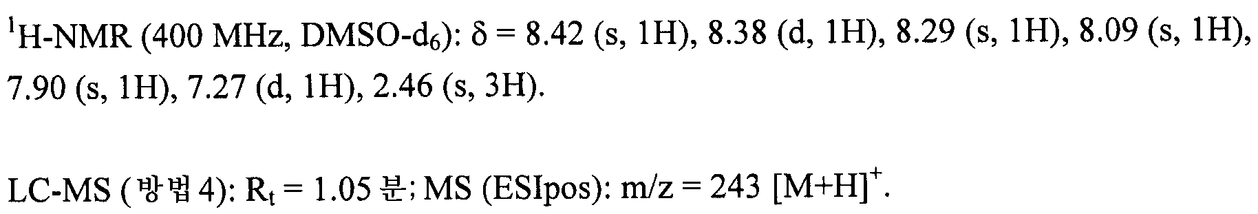 Figure 112009031182761-PCT00114